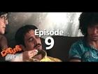 Les déguns - Episode 9